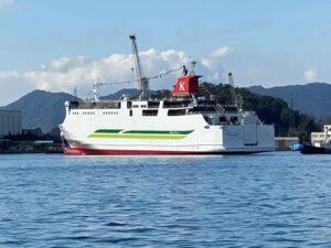 Τα πλοία που ναυπηγούνται το 2021 7, Αρχιπέλαγος, Ναυτιλιακή πύλη ενημέρωσης
