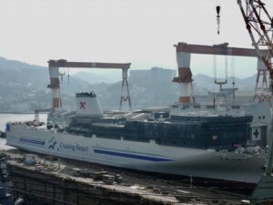 Τα πλοία που ναυπηγούνται το 2021 8, Αρχιπέλαγος, Ναυτιλιακή πύλη ενημέρωσης