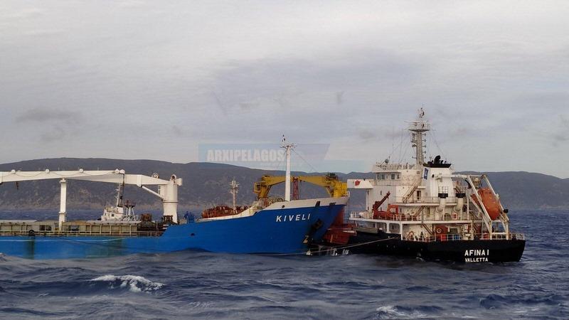 φωτογραφίες από τη σύγκρουση των φορτηγών πλοίων 1, Αρχιπέλαγος, Ναυτιλιακή πύλη ενημέρωσης