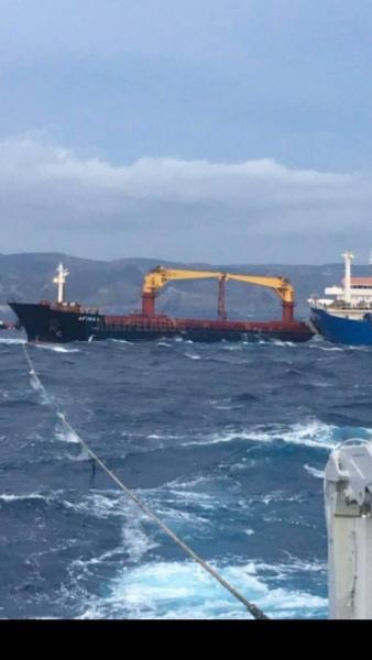 φωτογραφίες από τη σύγκρουση των φορτηγών πλοίων 2, Αρχιπέλαγος, Ναυτιλιακή πύλη ενημέρωσης