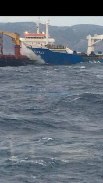 φωτογραφίες από τη σύγκρουση των φορτηγών πλοίων 3, Αρχιπέλαγος, Ναυτιλιακή πύλη ενημέρωσης