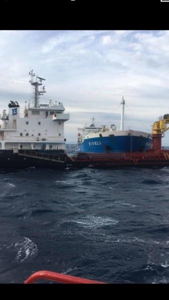 φωτογραφίες από τη σύγκρουση των φορτηγών πλοίων 5, Αρχιπέλαγος, Ναυτιλιακή πύλη ενημέρωσης