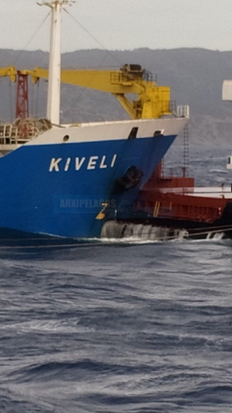 φωτογραφίες από τη σύγκρουση των φορτηγών πλοίων 7, Αρχιπέλαγος, Ναυτιλιακή πύλη ενημέρωσης