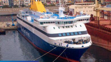 Πέραμα το Blue Star Myconos για Scrubbers, Αρχιπέλαγος, Ναυτιλιακή πύλη ενημέρωσης