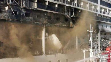 δελτίο τύπου του Υπουργείου για την πυρκαγιά στο κρουαζιερόπλοιο, Αρχιπέλαγος, Ναυτιλιακή πύλη ενημέρωσης