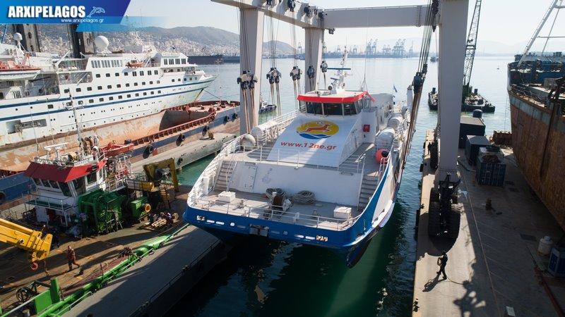 Dodekanisos Pride έπεσε στο νερό Drone Video 3, Αρχιπέλαγος, Ναυτιλιακή πύλη ενημέρωσης