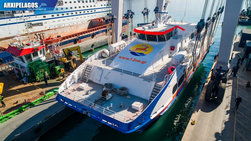 Dodekanisos Pride έπεσε στο νερό Drone Video 6, Αρχιπέλαγος, Ναυτιλιακή πύλη ενημέρωσης