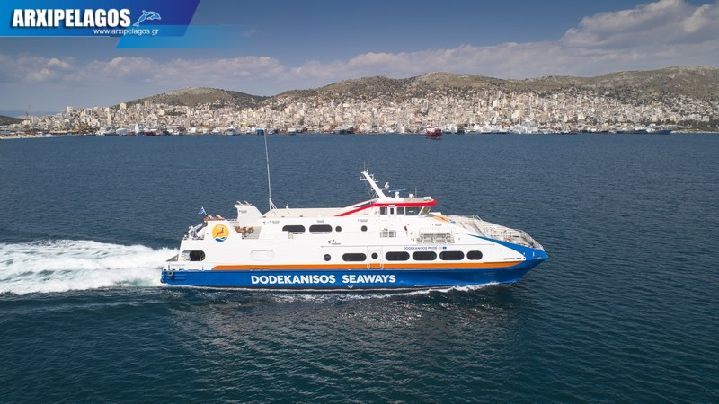 Dodekanisos Pride έπεσε στο νερό Drone Video 8, Αρχιπέλαγος, Ναυτιλιακή πύλη ενημέρωσης