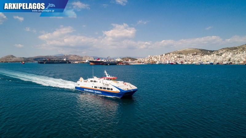 Dodekanisos Pride έπεσε στο νερό Drone Video 9, Αρχιπέλαγος, Ναυτιλιακή πύλη ενημέρωσης