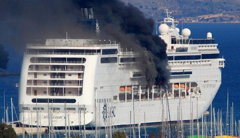 τώρα σε κρουαζιερόπλοιο στο λιμάνι της Κέρκυρας, Αρχιπέλαγος, Ναυτιλιακή πύλη ενημέρωσης