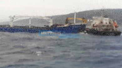 από τη σημερινή σύγκρουση των ΦΓ πλοίων 1, Αρχιπέλαγος, Ναυτιλιακή πύλη ενημέρωσης