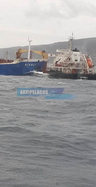 από τη σημερινή σύγκρουση των ΦΓ πλοίων 2, Αρχιπέλαγος, Ναυτιλιακή πύλη ενημέρωσης
