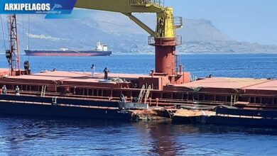 από την αποκόλληση των φορτηγών πλοίων που είχαν συγκρουστεί στις 133 1, Αρχιπέλαγος, Ναυτιλιακή πύλη ενημέρωσης