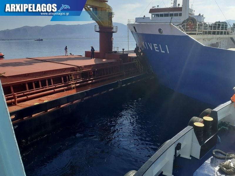 από την αποκόλληση των φορτηγών πλοίων που είχαν συγκρουστεί στις 133 2, Αρχιπέλαγος, Ναυτιλιακή πύλη ενημέρωσης