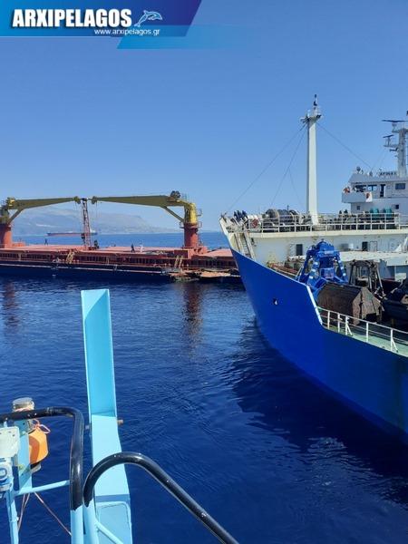 από την αποκόλληση των φορτηγών πλοίων που είχαν συγκρουστεί στις 133 3, Αρχιπέλαγος, Ναυτιλιακή πύλη ενημέρωσης