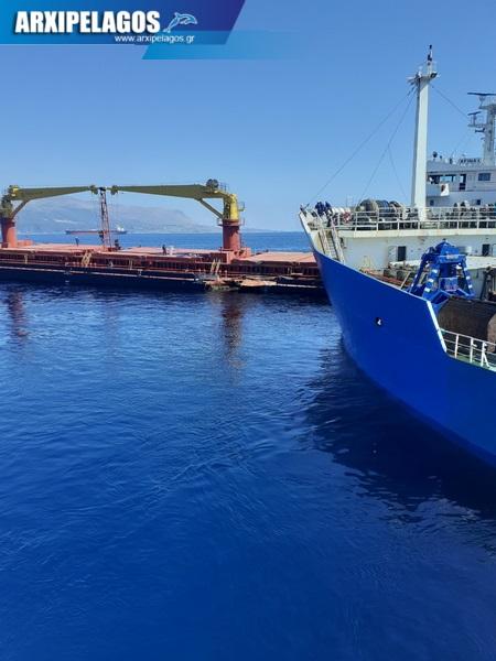 από την αποκόλληση των φορτηγών πλοίων που είχαν συγκρουστεί στις 133 4, Αρχιπέλαγος, Ναυτιλιακή πύλη ενημέρωσης