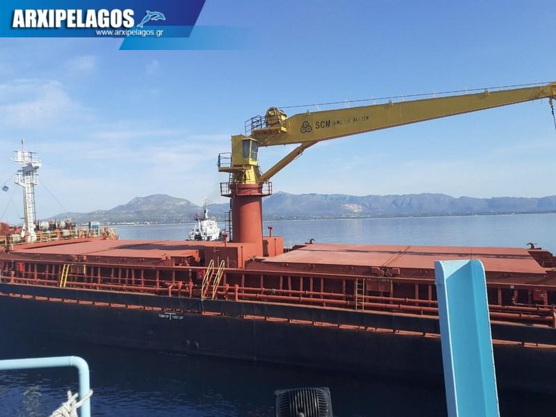 από την αποκόλληση των φορτηγών πλοίων που είχαν συγκρουστεί στις 133 6, Αρχιπέλαγος, Ναυτιλιακή πύλη ενημέρωσης