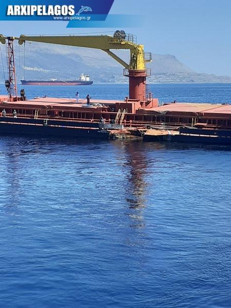 από την αποκόλληση των φορτηγών πλοίων που είχαν συγκρουστεί στις 133 7, Αρχιπέλαγος, Ναυτιλιακή πύλη ενημέρωσης