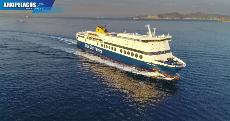 Blue Star 1 Ναύλωση στην Irish Ferries 3, Αρχιπέλαγος, Ναυτιλιακή πύλη ενημέρωσης