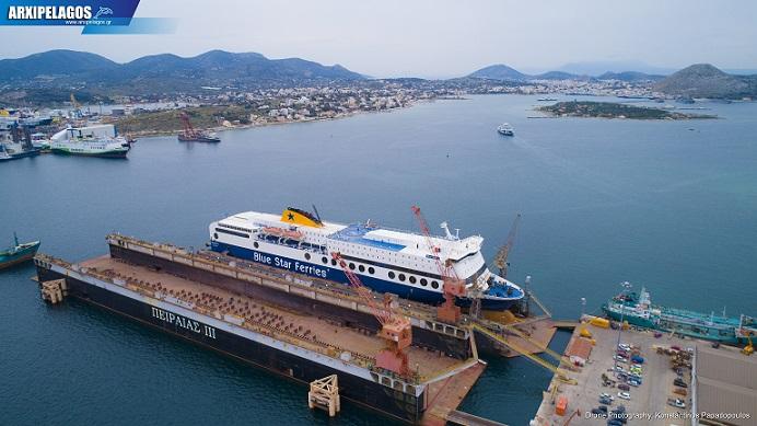 Blue Star 1 Προετοιμάζεται για την Βόρεια Ευρώπη 3, Αρχιπέλαγος, Ναυτιλιακή πύλη ενημέρωσης