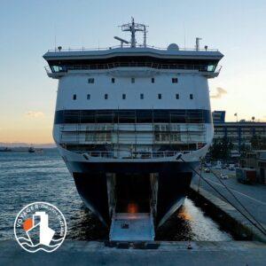 Blue Star 1 Προετοιμάζεται για την Βόρεια Ευρώπη 5, Αρχιπέλαγος, Ναυτιλιακή πύλη ενημέρωσης