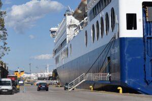 Blue Star 1 Προετοιμάζεται για την Βόρεια Ευρώπη 6, Αρχιπέλαγος, Ναυτιλιακή πύλη ενημέρωσης
