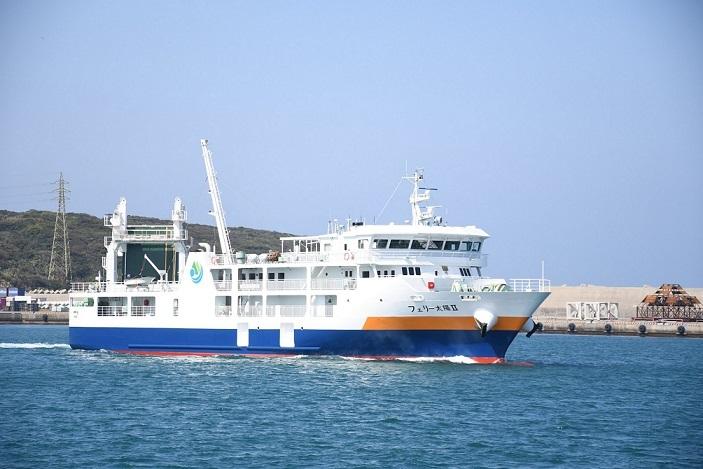 Ferry Taiyo 2 Το νεότευκτο ποστάλι της Yakushima 1, Αρχιπέλαγος, Ναυτιλιακή πύλη ενημέρωσης