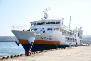 Ferry Taiyo 2 Το νεότευκτο ποστάλι της Yakushima 2, Αρχιπέλαγος, Ναυτιλιακή πύλη ενημέρωσης