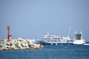 Ferry Taiyo 2 Το νεότευκτο ποστάλι της Yakushima 3, Αρχιπέλαγος, Ναυτιλιακή πύλη ενημέρωσης