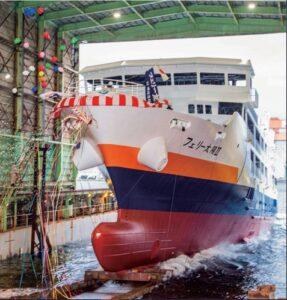 Ferry Taiyo 2 Το νεότευκτο ποστάλι της Yakushima 4, Αρχιπέλαγος, Ναυτιλιακή πύλη ενημέρωσης