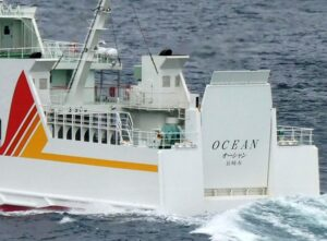 OCEAN 3, Αρχιπέλαγος, Ναυτιλιακή πύλη ενημέρωσης