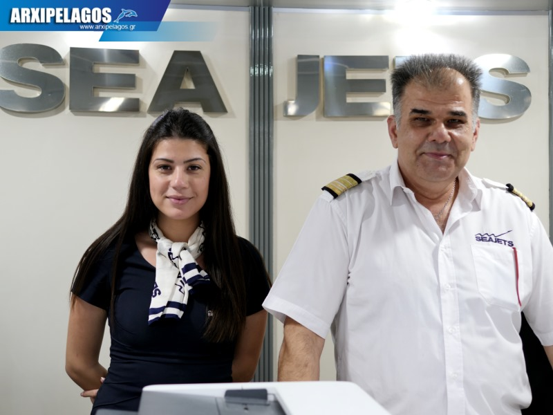 Power Jet Υψηλές ταχύτητες στο Αιγαίο Αφιέρωμα 5, Αρχιπέλαγος, Ναυτιλιακή πύλη ενημέρωσης