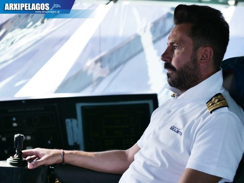 Power Jet Υψηλές ταχύτητες στο Αιγαίο Αφιέρωμα 53, Αρχιπέλαγος, Ναυτιλιακή πύλη ενημέρωσης
