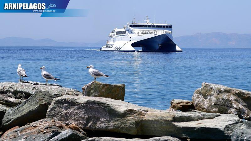 φετινών δρομολογίων για το Naxos Jet 2, Αρχιπέλαγος, Ναυτιλιακή πύλη ενημέρωσης