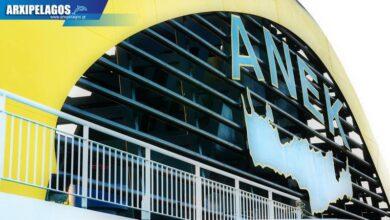 της ΑΝΕΚ στις ψευδείς αιτιάσεις 13 Ναυτεργατικών Σωματείων, Αρχιπέλαγος, Ναυτιλιακή πύλη ενημέρωσης