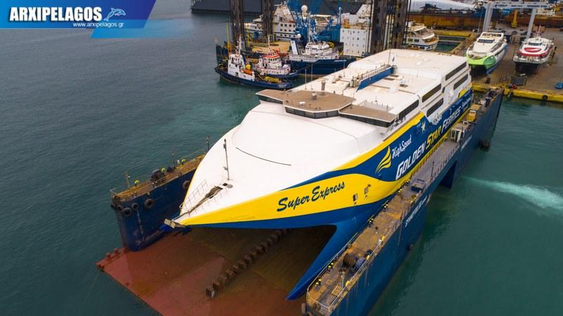 δεξαμενισμό στου Σπανόπουλου το Super express Drone Photos 3, Αρχιπέλαγος, Ναυτιλιακή πύλη ενημέρωσης
