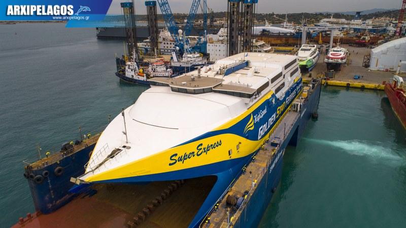 δεξαμενισμό στου Σπανόπουλου το Super express Drone Photos 4, Αρχιπέλαγος, Ναυτιλιακή πύλη ενημέρωσης