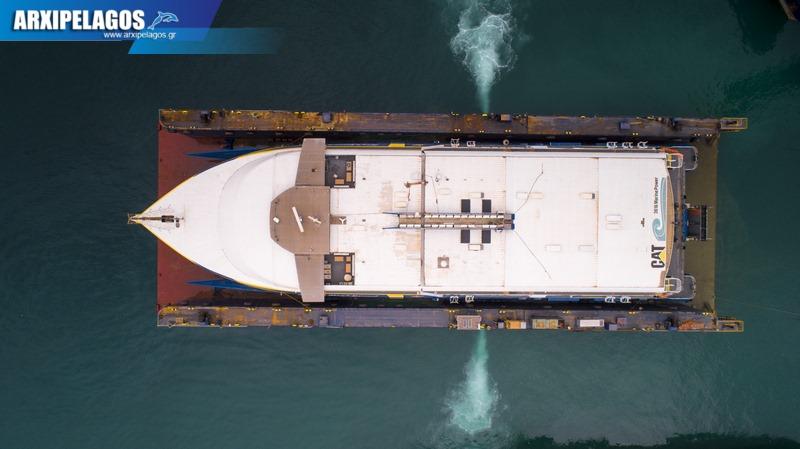 δεξαμενισμό στου Σπανόπουλου το Super express Drone Photos 5, Αρχιπέλαγος, Ναυτιλιακή πύλη ενημέρωσης