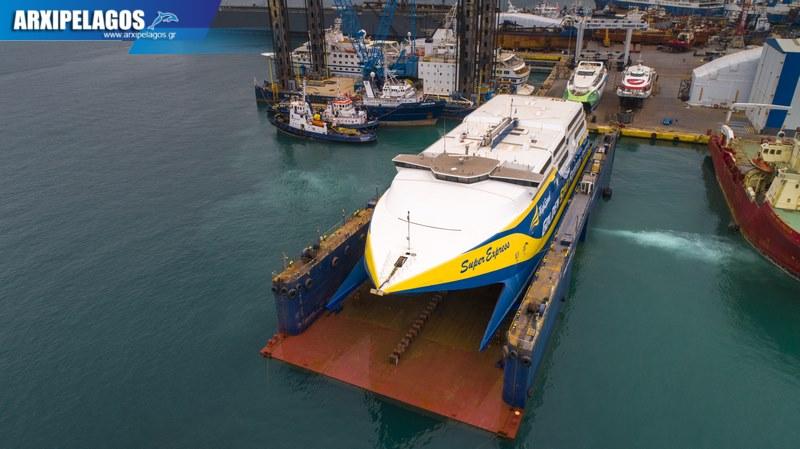 δεξαμενισμό στου Σπανόπουλου το Super express Drone Photos 9, Αρχιπέλαγος, Ναυτιλιακή πύλη ενημέρωσης