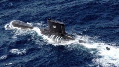 Βρέθηκαν συντρίμμια του υποβρυχίου, Αρχιπέλαγος, Ναυτιλιακή πύλη ενημέρωσης