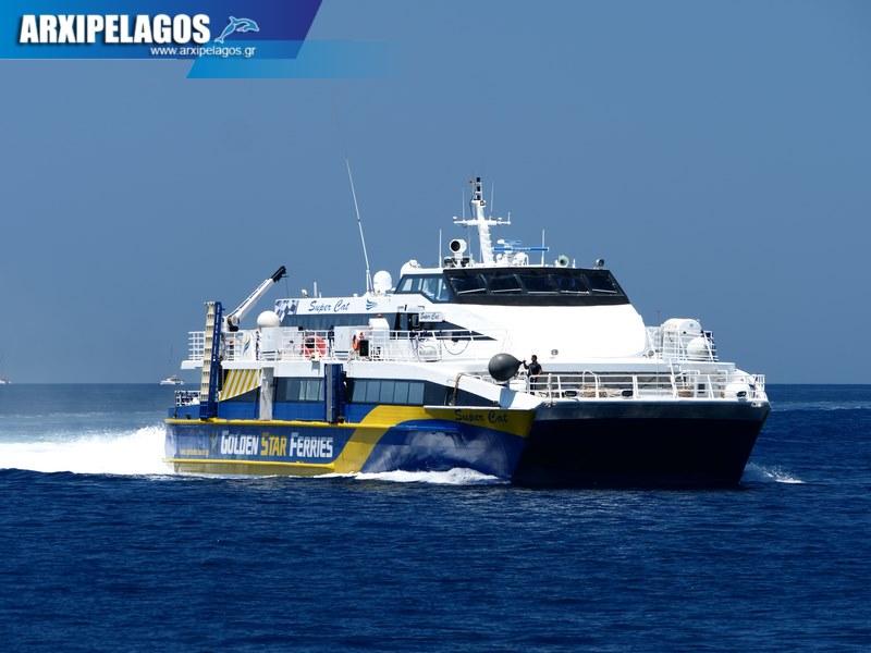 deal στην Ακτοπλοΐα Αλλάζει χέρια το Superferry II και 3 ταχύπλοα 3, Αρχιπέλαγος, Ναυτιλιακή πύλη ενημέρωσης