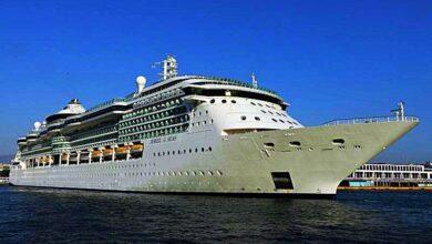 πρόγραμμα Jewel of the Seas 2021, Αρχιπέλαγος, Ναυτιλιακή πύλη ενημέρωσης