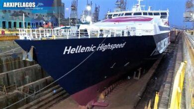 δεξαμενισμού για το Hellenic Highspeed 1, Αρχιπέλαγος, Ναυτιλιακή πύλη ενημέρωσης