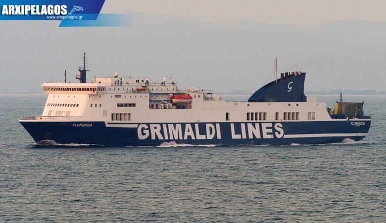 όμιλος Grimaldi ανοίγει πανιά σε όλη τη Μεσόγειο, Αρχιπέλαγος, Ναυτιλιακή πύλη ενημέρωσης