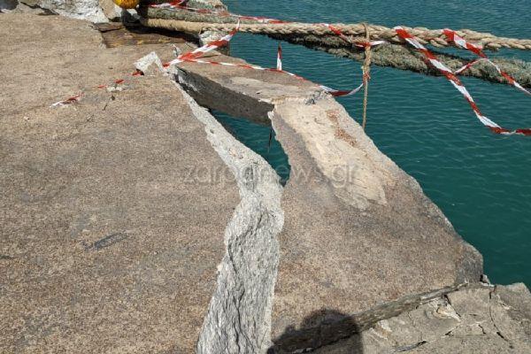 ΦΓ ΟΓ πλοίου στα Χανιά 1, Αρχιπέλαγος, Ναυτιλιακή πύλη ενημέρωσης