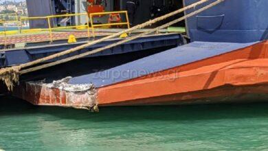 ΦΓ ΟΓ πλοίου στα Χανιά 3, Αρχιπέλαγος, Ναυτιλιακή πύλη ενημέρωσης