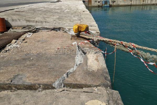 ΦΓ ΟΓ πλοίου στα Χανιά 6, Αρχιπέλαγος, Ναυτιλιακή πύλη ενημέρωσης