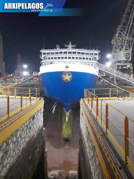 πέτρινη δεξαμενή το Superferry 2, Αρχιπέλαγος, Ναυτιλιακή πύλη ενημέρωσης