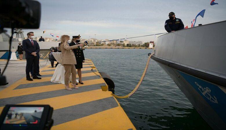 ονοματοδοσίας 2 νεότευκτων Παράκτιων Περιπολικών σκαφών Λιμενικού Σώματος Ελληνικής Ακτοφυλακής 2, Αρχιπέλαγος, Ναυτιλιακή πύλη ενημέρωσης