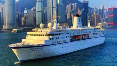 World Odyssey εκτάκτως φέτος στον Πειραιά, Αρχιπέλαγος, Ναυτιλιακή πύλη ενημέρωσης
